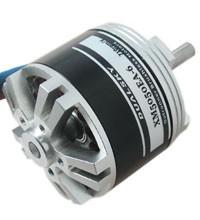 Dualsky BL XMotor 5050EA-6