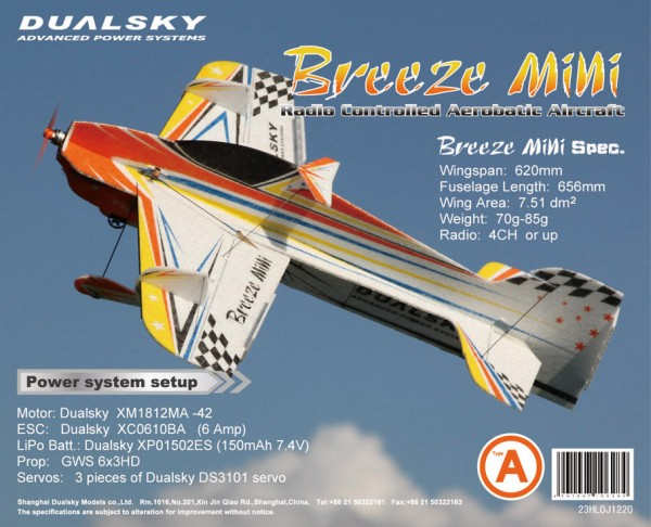 Breeze Mini(type B - Blue)EPP indoor acrobatic model